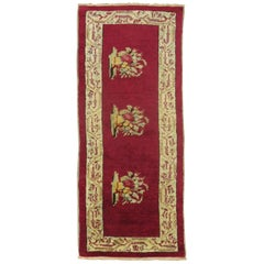 Burgundy Small Size Turkish Floral Rug