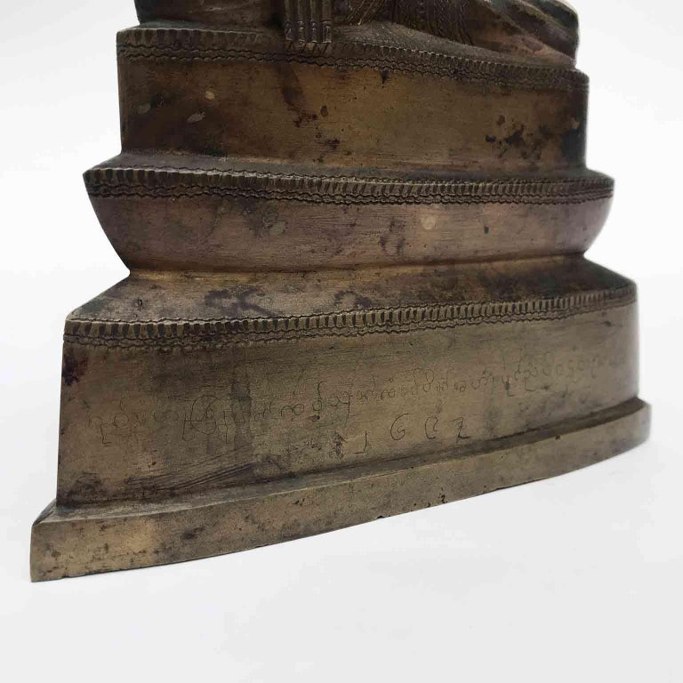 Burma Shan 18th Century Bronze Buddha Seated on a Three Tiers Base For Sale 6