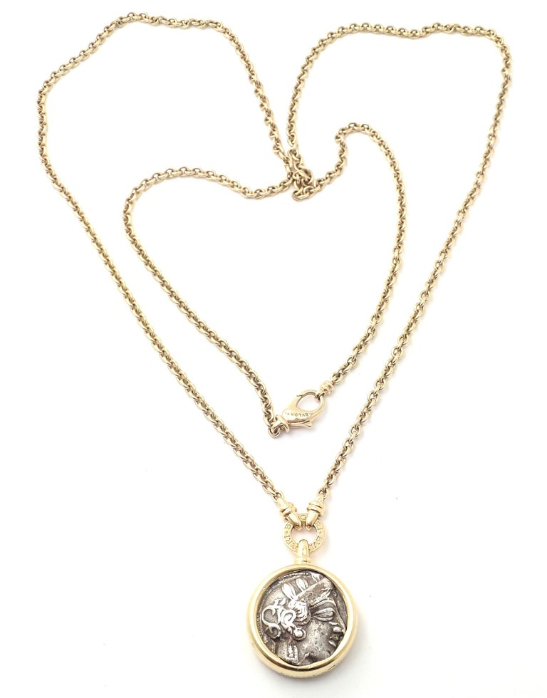 Bvlgari Bulgari Ancient Greek Coin Long Yellow Gold Link Chain Necklace For Sale 8