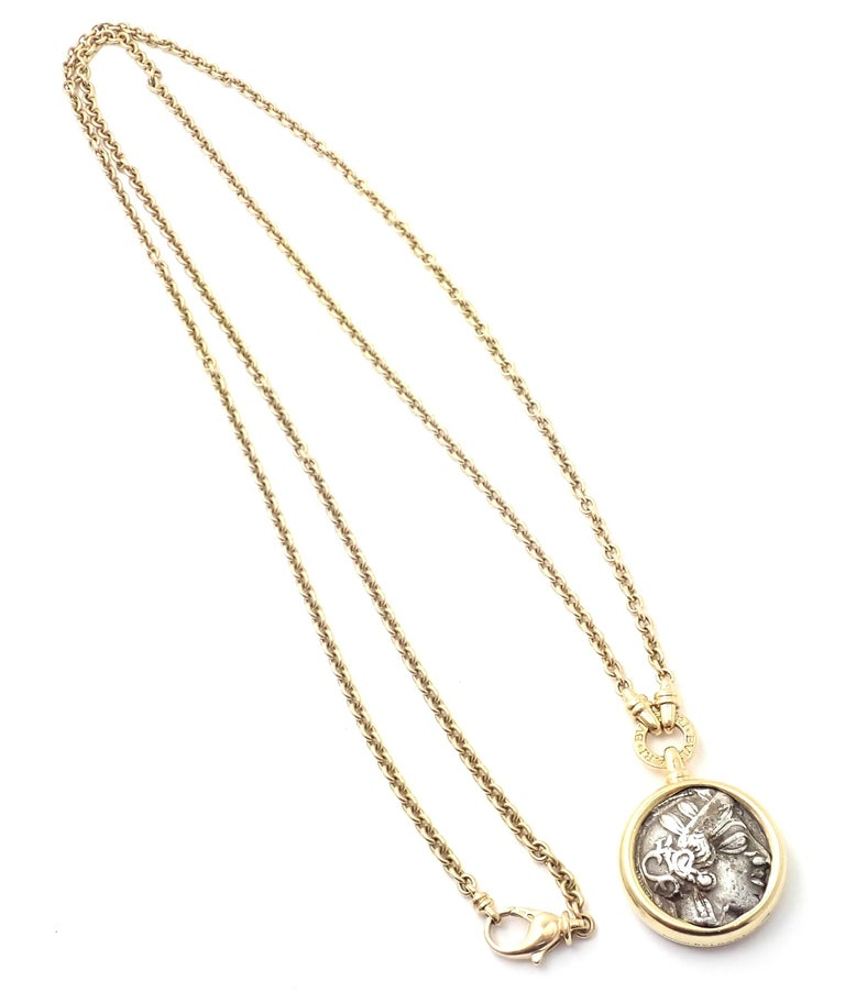 Bvlgari Bulgari Ancient Greek Coin Long Yellow Gold Link Chain Necklace In Excellent Condition For Sale In Holland, PA
