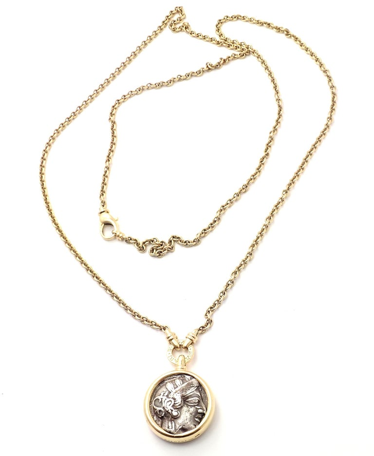 Women's or Men's Bvlgari Bulgari Ancient Greek Coin Long Yellow Gold Link Chain Necklace For Sale