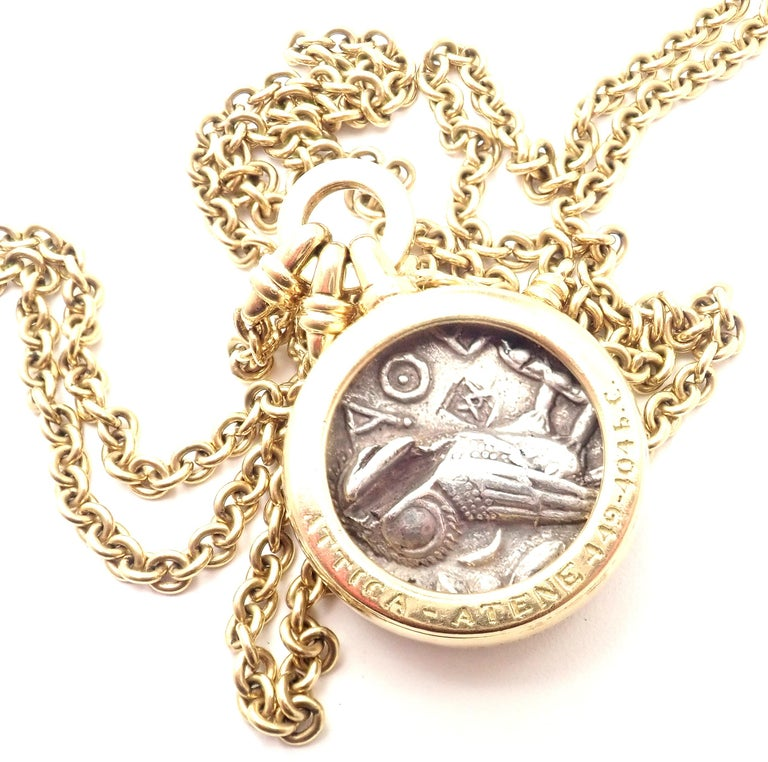 Bvlgari Bulgari Ancient Greek Coin Long Yellow Gold Link Chain Necklace For Sale 1
