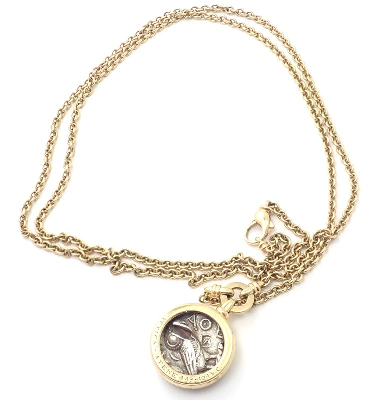 Bvlgari Bulgari Ancient Greek Coin Long Yellow Gold Link Chain Necklace For Sale 2