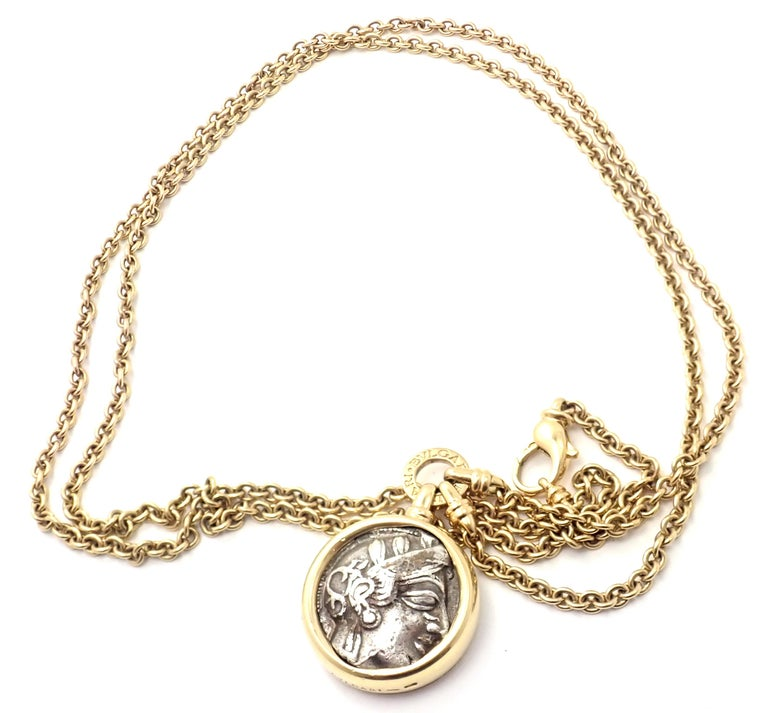Bvlgari Bulgari Ancient Greek Coin Long Yellow Gold Link Chain Necklace For Sale 3