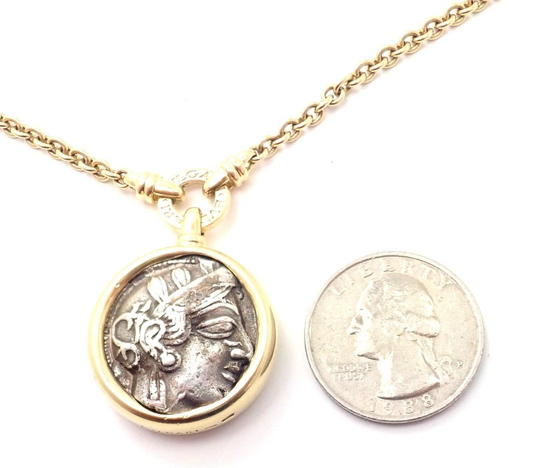 Bvlgari Bulgari Ancient Greek Coin Long Yellow Gold Link Chain Necklace For Sale 4