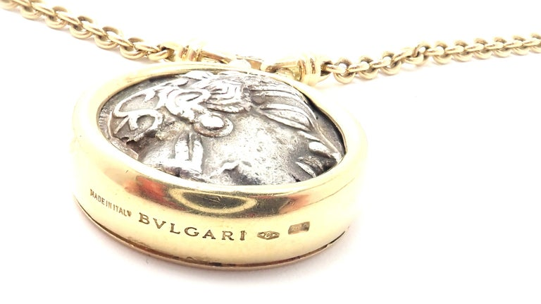 Bvlgari Bulgari Ancient Greek Coin Long Yellow Gold Link Chain Necklace For Sale 5