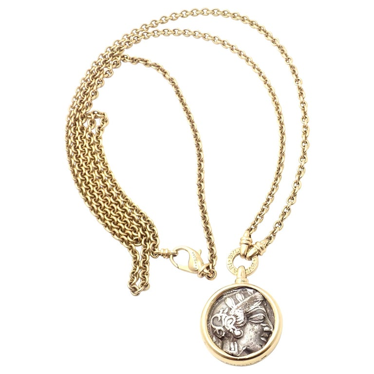 Bvlgari Bulgari Ancient Greek Coin Long Yellow Gold Link Chain Necklace For Sale