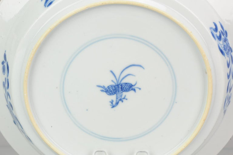 18th Century and Earlier Kangxi Chinese Porcelain Plate Phoenix Figures Marked Lingzhi Fungus, circa 1700 For Sale
