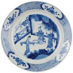 Kangxi Period Chinese Porcelain Plate Pagode Figure Chenghua Mark, circa 1700