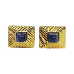 Cabochon Blue Sapphire Cufflinks Set in 18 Karat Gold Settings