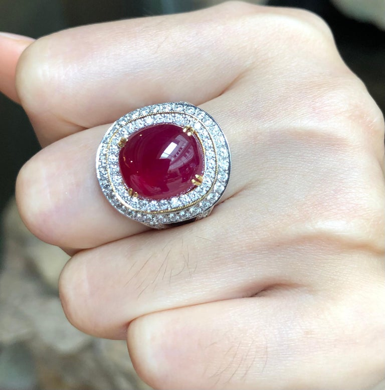 Cabochon Ruby with Diamond Ring Set in 18 Karat White Gold Settings For Sale 3
