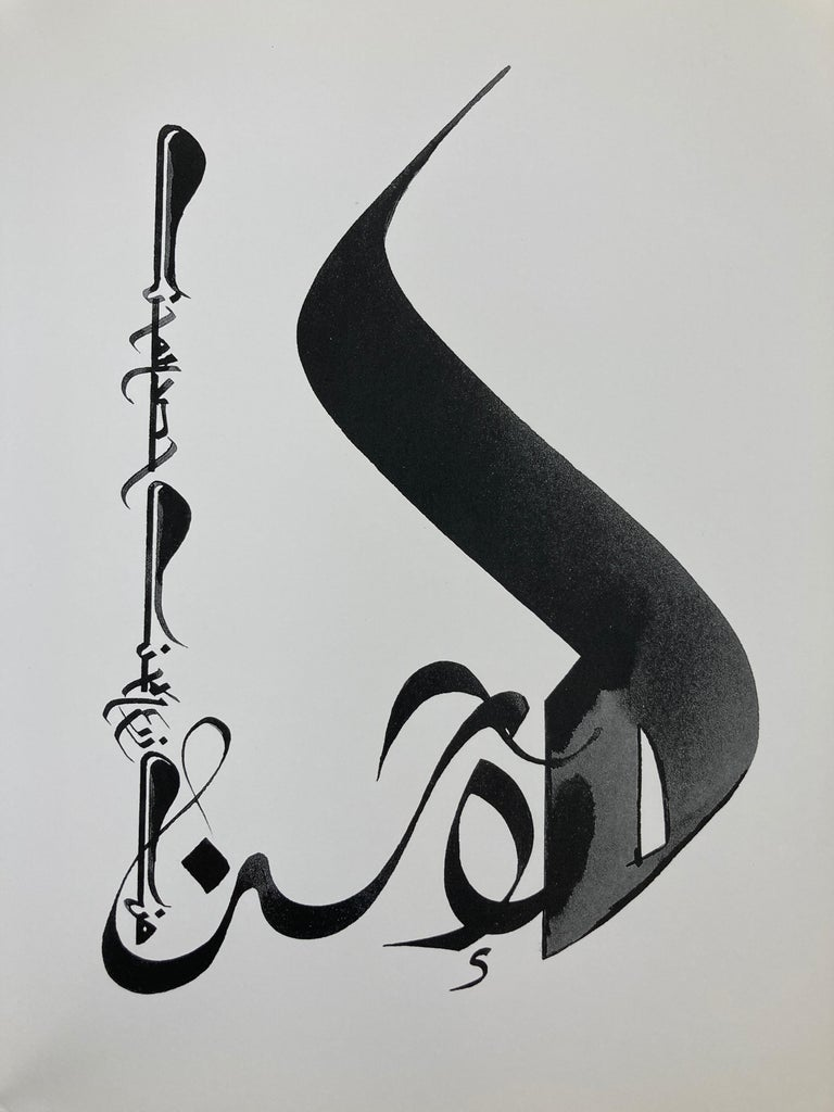 Calligraphie Arabe Paperback Coffee Table Book For Sale 4