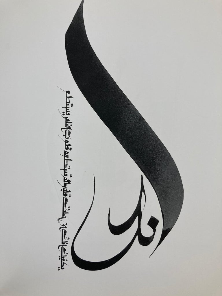 Calligraphie Arabe Paperback Coffee Table Book For Sale 6