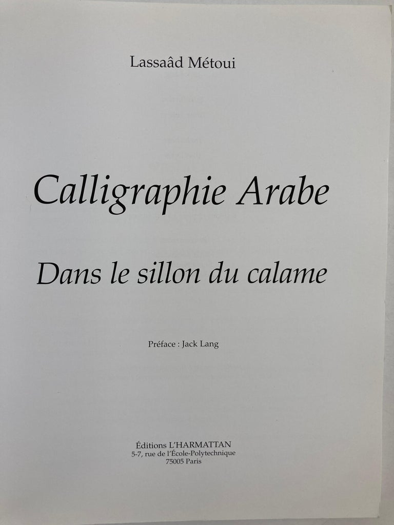 African Calligraphie Arabe Paperback Coffee Table Book For Sale