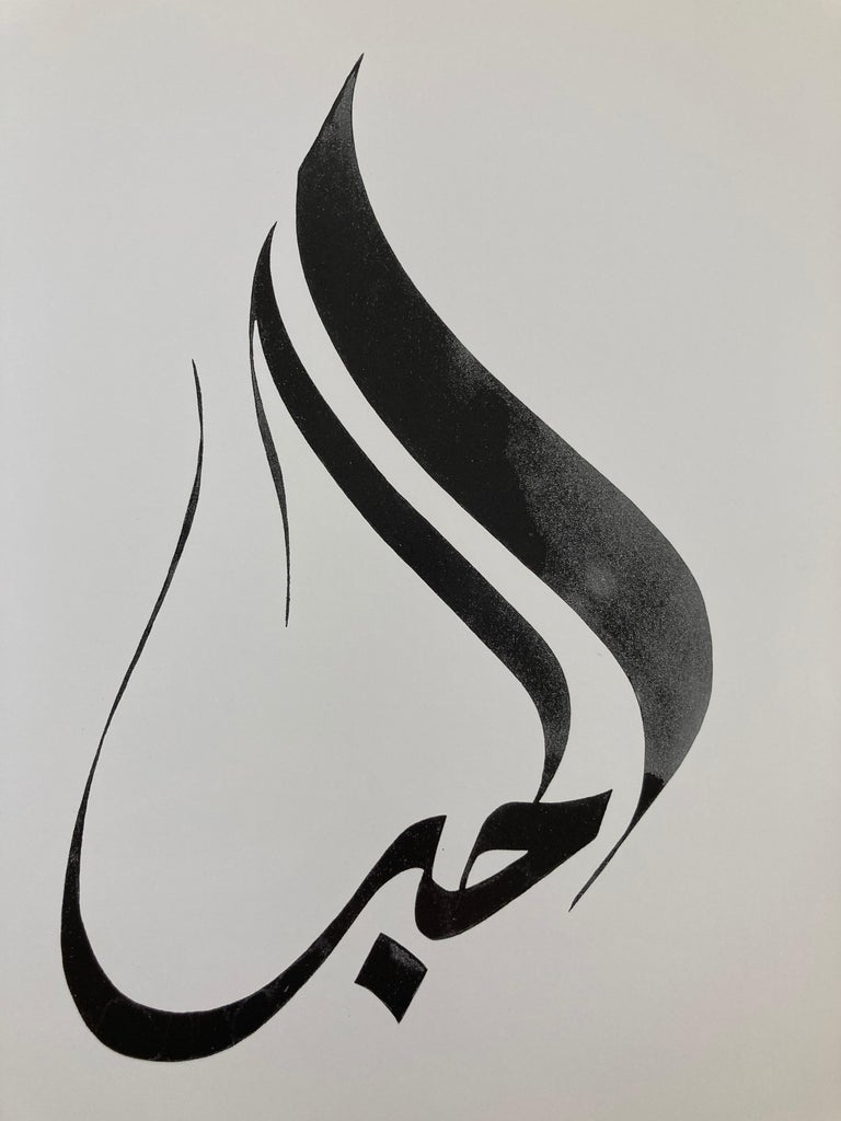 Calligraphie Arabe Paperback Coffee Table Book In Good Condition For Sale In North Hollywood, CA