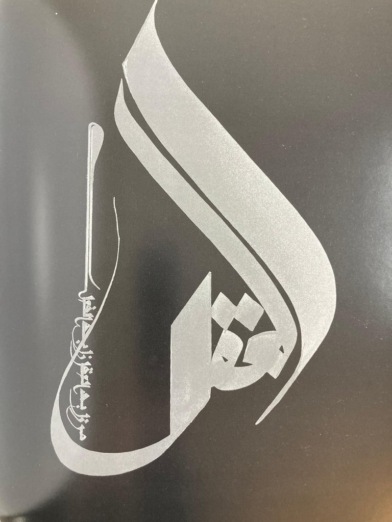 Calligraphie Arabe Paperback Coffee Table Book For Sale 3