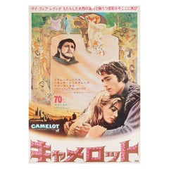 Camelot 1967 Japanese B2 Film Poster