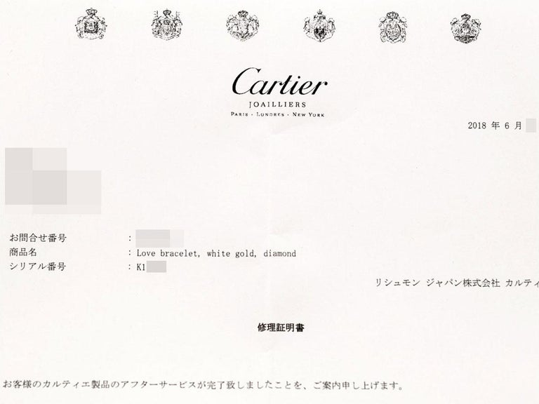 Cartier 18 Karat White Gold 10 Diamonds Love Bracelet For Sale 7