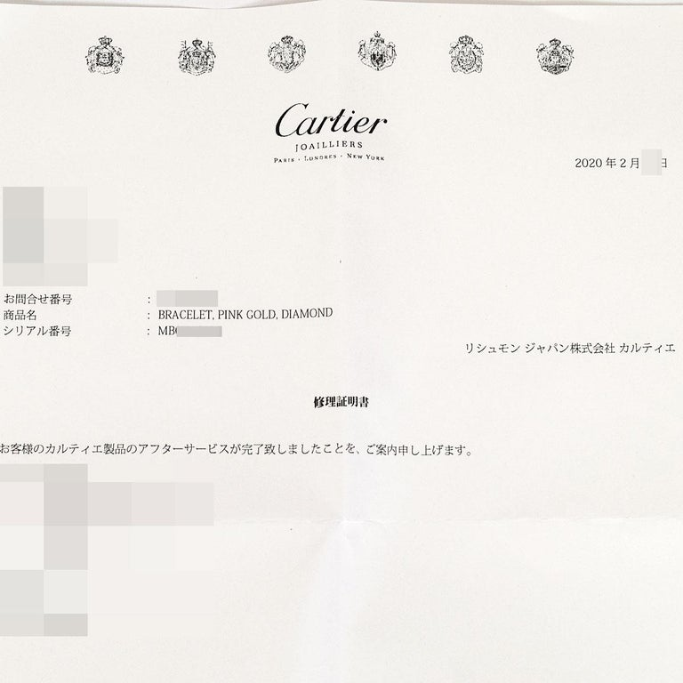 Cartier Anniversary 150 Years Limited 300 Diamonds Love Bracelet Pink Gold For Sale 6