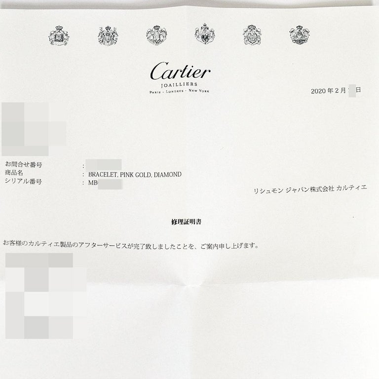 Cartier Anniversary 150 Years Limited 300 Diamonds Love Bracelet Pink Gold For Sale 5