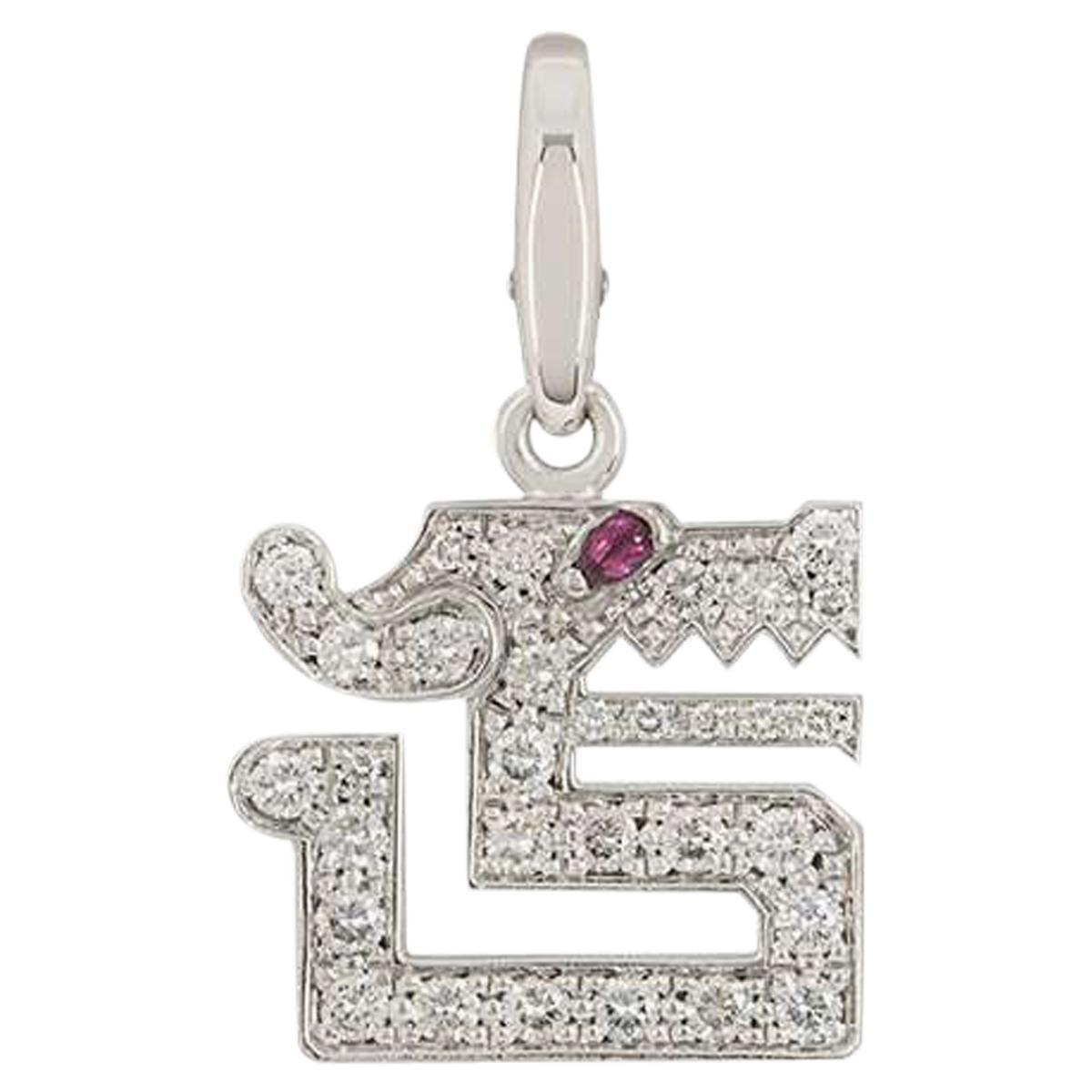 Cartier Diamond Le Baiser Du Dragon Charm