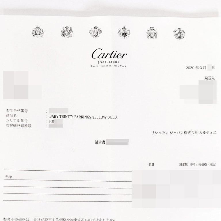 Cartier Diamond Yellow Pink White Gold Baby Trinity de Cartier Studs Earrings For Sale 5