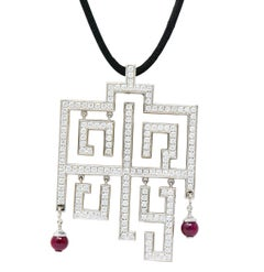 Cartier Le Baiser Du Dragon 4.22 Carat Diamond Ruby White Gold Pendant Necklace