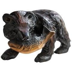 Carved Bear, 20th Century