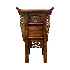 Carved Chinese One Drawer Side Table