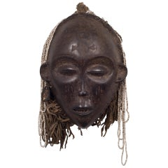 Carved Chokwe Tribal Mask, Angola