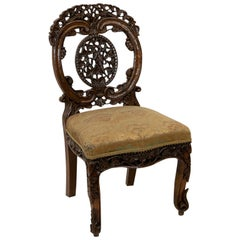 Carved Indian Teak Side Chair