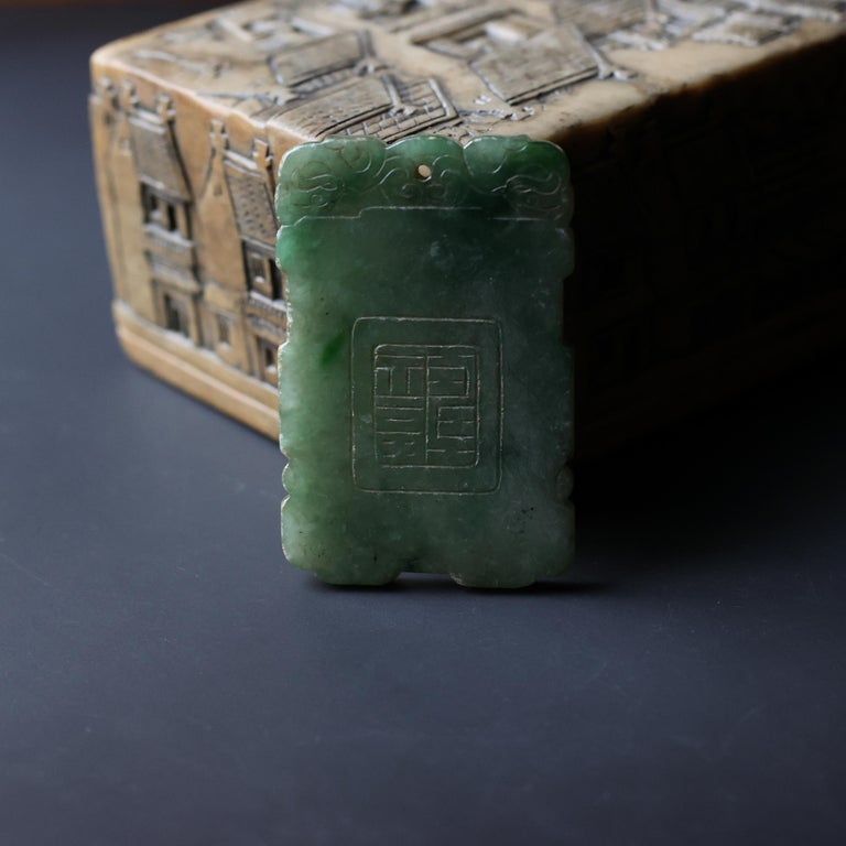 Carved Jade Plaque, circa 1800s For Sale 4