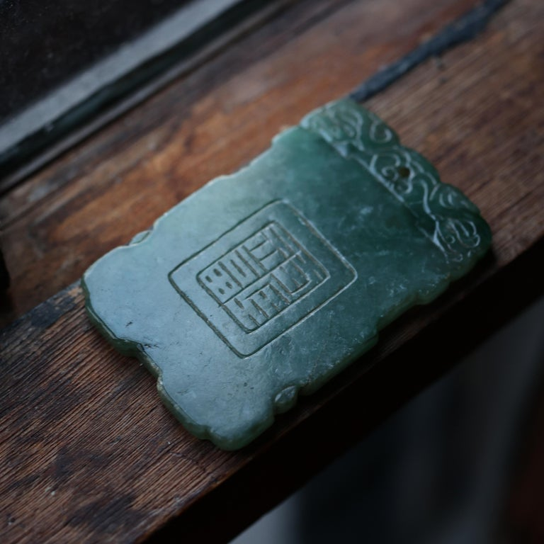 Carved Jade Plaque, circa 1800s For Sale 6