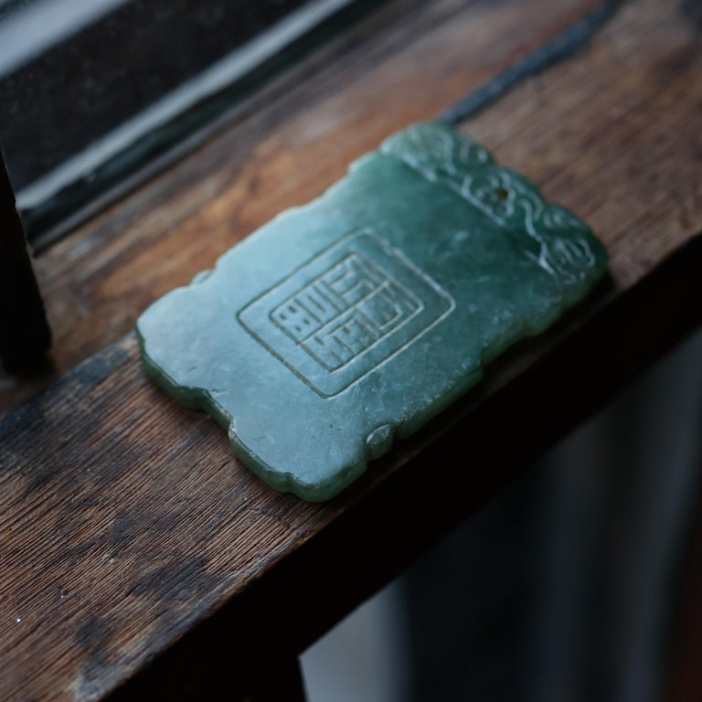 Carved Jade Plaque, circa 1800s For Sale 7
