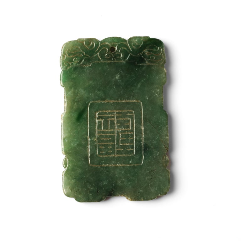 This rare and magnificent jade plaque dates from approximately 1850-1880 and is profoundly beautiful and elegant. The hand-carving is symmetrical and creates a silhouette that is reminiscent of Huizhou architecture. Examine images of the Xidi Hu