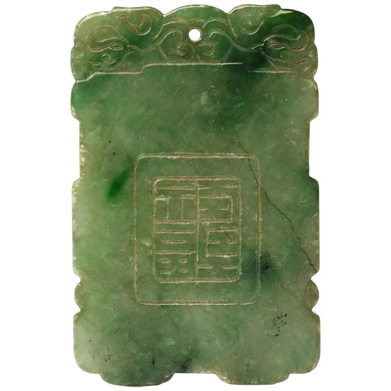 Carved Jade Plaque, circa 1800s For Sale