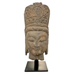 Carved Stone Guanyin Head