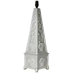 Casa Pupa Sea Shell Lamp