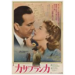 """""""Casablanca"""" Film Poster"""