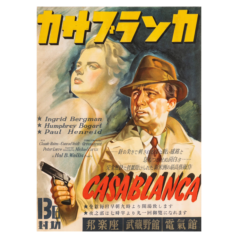 'Casablanca' Original First Release Japanese Movie Poster, 1946
