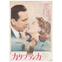 Casablanca R1974 Japanese B2 Film Poster