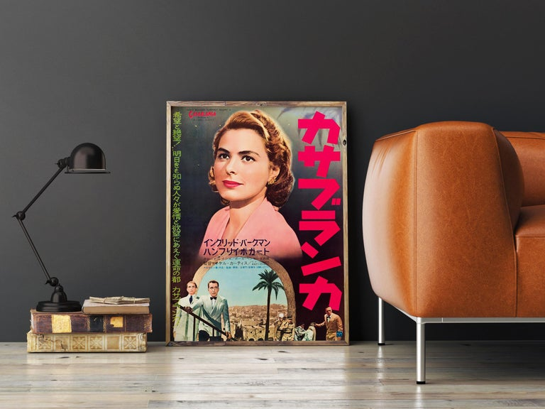 Mid-Century Modern 'Casablanca' Vintage Japanese Movie Poster, 1962 For Sale