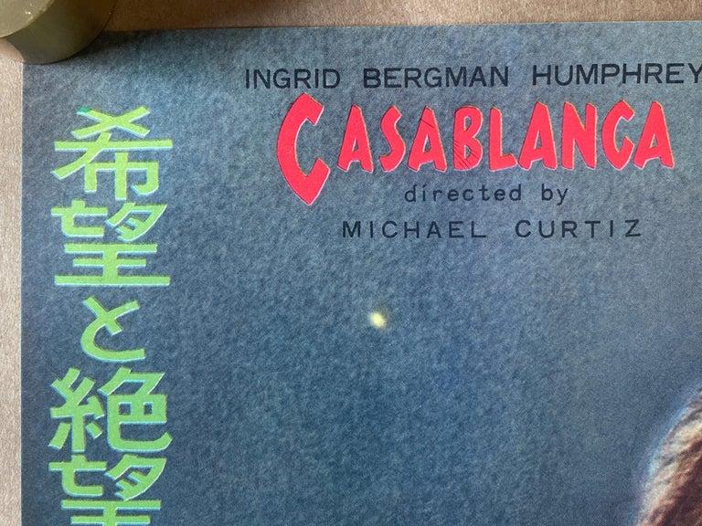 Mid-20th Century 'Casablanca' Vintage Japanese Movie Poster, 1962 For Sale
