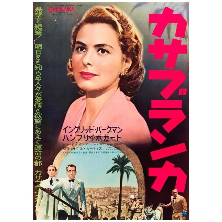 'Casablanca' Vintage Japanese Movie Poster, 1962 For Sale