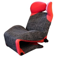 Cassina Toshiyuki Kita Wink Chair Lounge