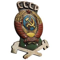 Cast Iron USSR Train Sign, 1950s