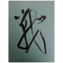 Catalogue of the Exhibition of Chinese Calligraphy and Painting