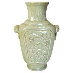 Celadon Porcelain Vase, China, Kangxi Period