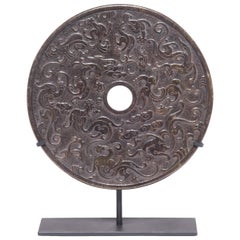 Celestial Dragon Bi Disc