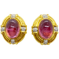 Cellini Jewelers 18 Karat Gold 22 Carat Oval Cabochon Pink Tourmaline Earrings